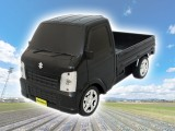 SUZUKI CARRY R/C