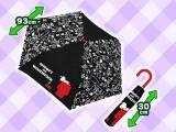 スヌーピー折畳傘(スヌーピー&ウッドストック)