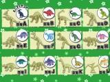 探せ!恐竜化石+ミニフィギュアセット