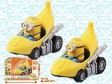 ミニオン フリクションバナナカー