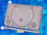 """【バレンタイン限定セール台】PlayStation™ """"PlayStation"""" クッション"""