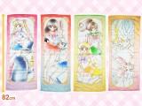 美少女戦士セーラームーン マイクロファイバータオル~2 shot edition~vol.1