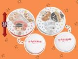 はたらく細胞エンジェルシリーズ-Design Produced by Sanrio- もちもちクッション