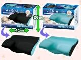 低反発枕 aerial fit