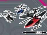 RC2.5chフライングメタルヘリコプター