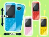 miniRphone2