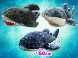 あつまれ!サメサメ パニックぬいぐるみ