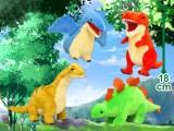 わくわく恐竜時代