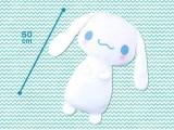 ゆるかわ サンリオキャラクターズ シナモロール メガジャンボクールテイスト抱きぐるみクッション
