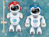 フラッシュダンシングロボットⅡ