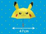 ピカチュウ・耳付き傘