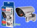 LED点滅 防犯ダミーカメラ
