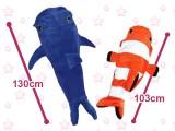 サメ(大)&クマノミ(小)ブランケットアソート