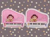 ペコちゃんのピアノ