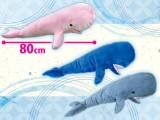 マッコウクジラ超BIGぬいぐるみ80cm2