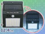 高輝度COB型25LEDソーラー充電センサーライト